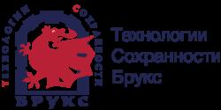 ТС Брукс Logo